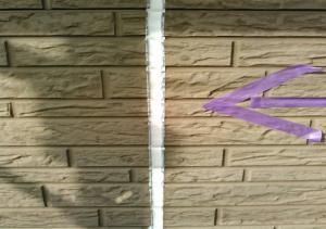 外壁シーリング工事の流れ