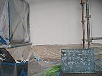 外壁塗装 下塗り施工完了
