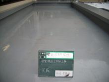 筑紫台高等学校 食堂棟屋上防水工事 施工後2
