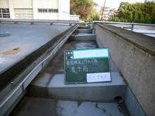 筑紫台高等学校 食堂棟屋上防水工事 施工前1