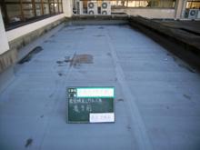筑紫台高等学校 食堂棟屋上防水工事 施工前2