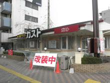 福岡市 ガスト西新店様 内外塗装工事 施工前