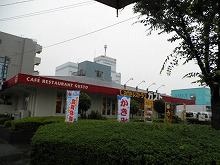 ガスト 永犬丸店 外壁塗装工事 施工後