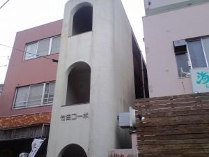 筑紫野市 武田コーポ 外壁改修工事 施工前