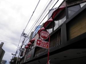 福岡市 サウンドパーク 塗装工事 施工前1