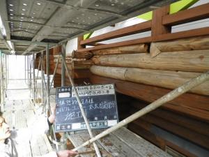 筑紫野市 竜岩自然の家 丸太取替え工事 施工前
