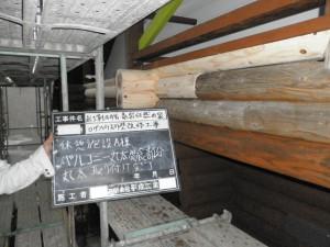 筑紫野市 竜岩自然の家 丸太取替え工事 完了