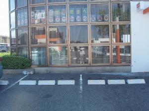 福岡県 東区 郵便局ガードポスト取り換え工事 施工前