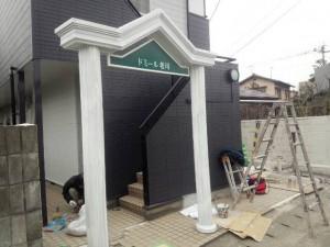 福岡市 南区 ドミール老司 門扉 塗装工事 下塗り完了