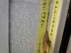 佐賀県 中田様邸 プライマー施工中