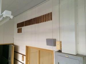 筑紫野市 筑紫高校 内部塗装工事 完了