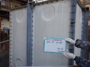 福岡市 東区 秋山マンション 受水槽 塗装工事 施工前
