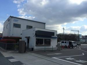 筑紫野市 ヤクルト工場 警備員室 塗装工事 完了