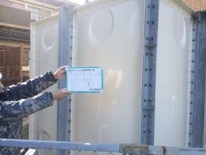 福岡市 東区 秋山マンション 受水槽 塗装工事 完了