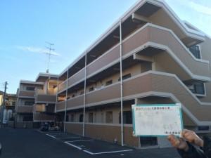 福岡市 東区 秋山マンション 大規模改修工事 完了