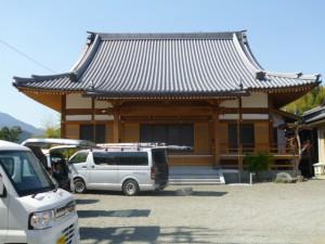 熊本県 光林寺