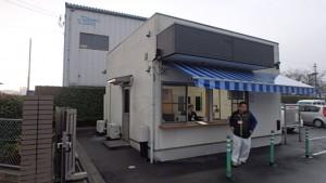 筑紫野市 ヤクルト工場 警備員室 塗装工事 施工前
