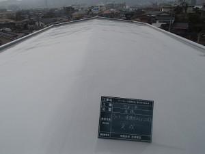 筑紫野市 アークトレード朝倉街道 屋上防水工事 完了