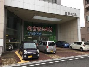 福岡県 宗像市 竹田ビル 塗装工事 防水工事