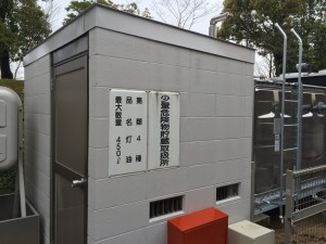 筑紫野市 U幼稚園 ゴミ置き場 塗装工事 完了