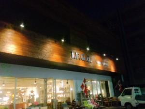 福岡市 博多区 IFQD リフォーム塗装工事 完了