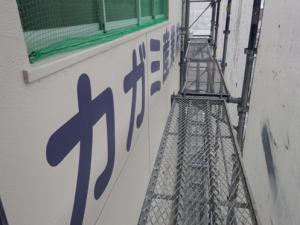 福岡市 東区 カガミ産業 文字カッティングシール貼り工事 完了