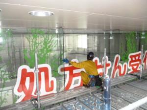 竹田ビル 窓ガラス美装作業 施工状況
