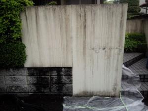 太宰府市 塗装工事 M様邸外塀 施工前