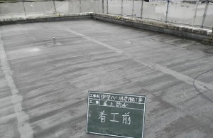 大野城市 Mハイツ 屋上防水工事 施工前