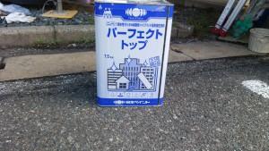 使用材料 日本ペイント(株) パーフェクトトップ
