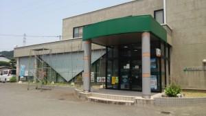 筑紫郡 那珂川町 JA南畑支店 玄関庇 塗装工事 完了