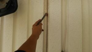久留米市 アイゼン通運 塗装工事 シーリングプライマー 施工中
