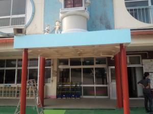 福岡市 早良区 早良幼稚園 塗装工事 庇 完了