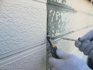 太宰府市 M様邸 塗装工事 既存シーリング撤去