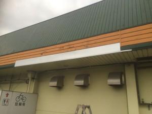 筑紫野市 JOINT 塗装工事 板金補修箇所 塗装 施工前