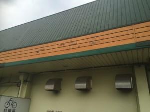 筑紫野市 JOINT 塗装工事 板金補修箇所 塗装 完了