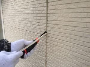 筑紫野市 塗装工事 美容室 既存シーリング撤去