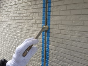 筑紫野市 塗装工事 美容室 シールプライマー施工中