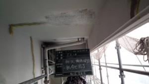 サンケア太宰府 大規模改修工事 軒裏 下地肌合せ  完了
