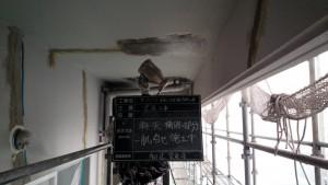 サンケア太宰府 大規模改修工事 軒裏 下地肌合せ タイルラック吹付中