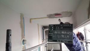 サンケア太宰府 大規模改修工事 軒裏 下地肌合せ 下塗り 施工中