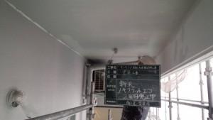 サンケア太宰府 大規模改修工事 軒裏 ノキフラットエコ2回目 施工中