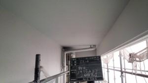 サンケア太宰府 大規模改修工事 軒裏 塗装 完了