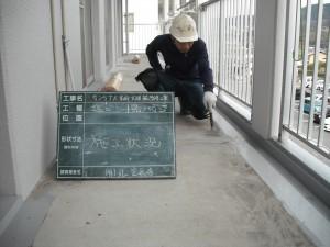 サンケア太宰府 ベランダ 通路 防水 防滑シート 工事 ケレン清掃 施工状況