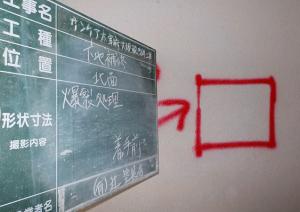 太宰府市 サンケア太宰府 大規模改修工事 外壁 爆裂下地処理 施工前