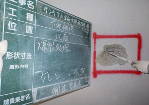 太宰府市 サンケア太宰府 大規模改修工事 外壁 爆裂下地処理 ケレン清掃 状況