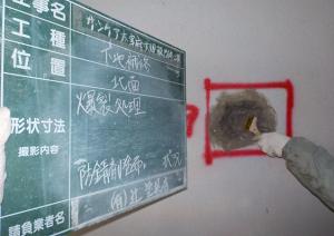 太宰府市 サンケア太宰府 大規模改修工事 外壁 爆裂下地処理 防錆剤塗布 状況