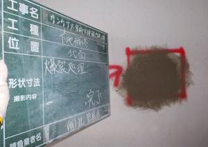 太宰府市 サンケア太宰府 大規模改修工事 外壁 爆裂下地処理 完了