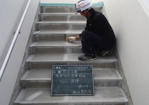 太宰府市 サンケア太宰府 大規模改修工事 通路 防水工事 ケレン施工中