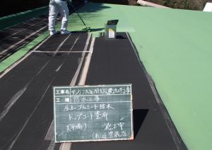 太宰府市 サンケア太宰府 大規模改修工事 トップコート塗布